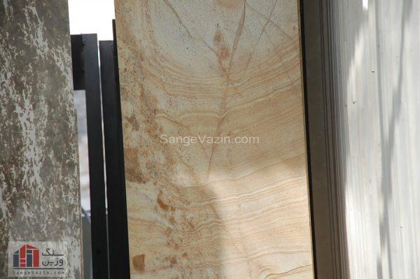 مرمریت طرح چوب