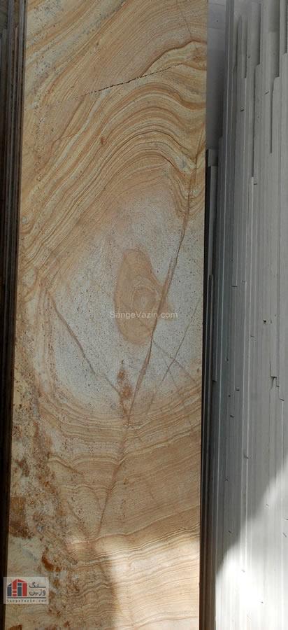 Marble Wood Design