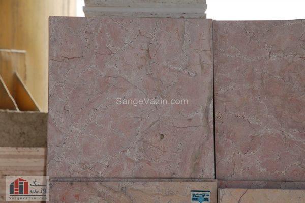 marmarit stones