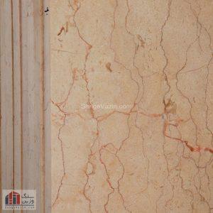 Silky marble