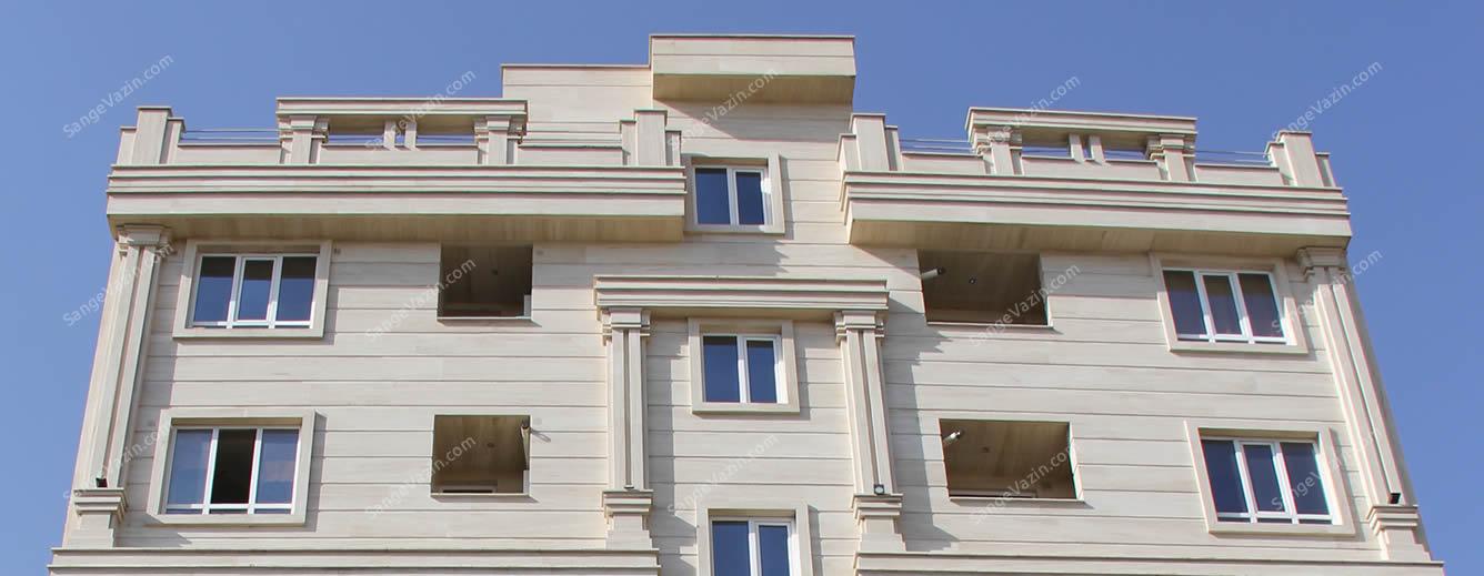 تراورتن عباس آباد سوپر در نمای ساختمان