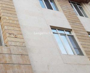 سنگ مرمریت طرح چوب در ساختمان