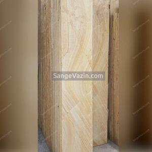 مرمریت طرح چوب یک
