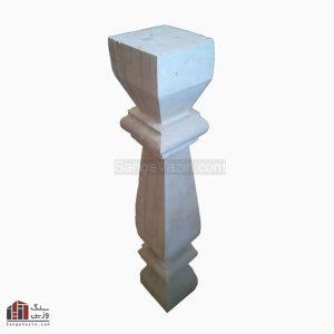 صراحی سنگی مدل ماندانا