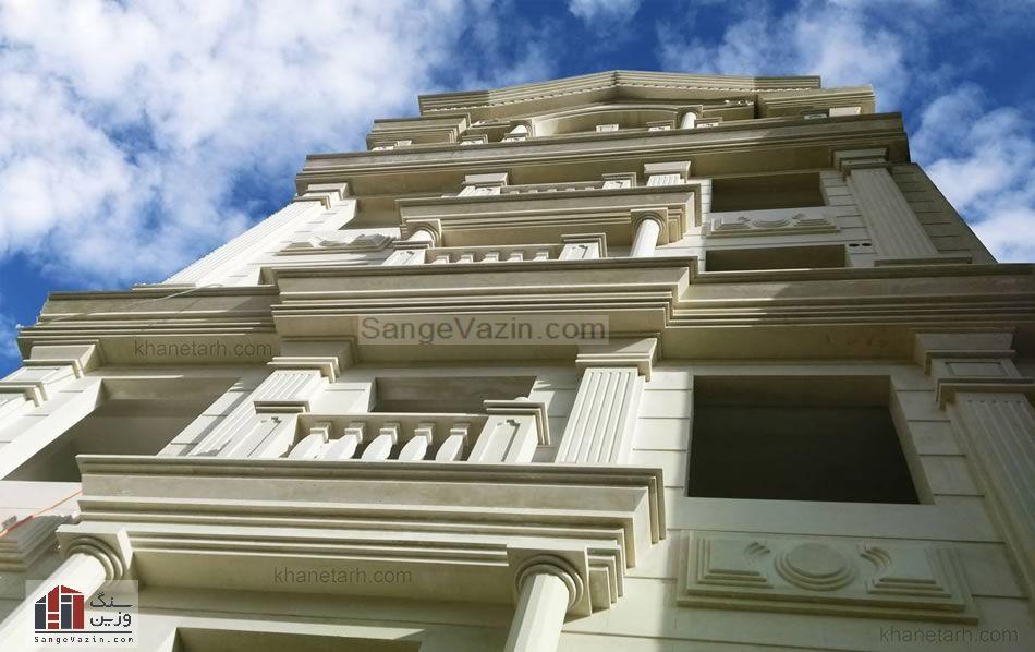 تراورتن آتشکوه سوپر در ساختمان ۶ طبقه با سقف شیروانی مانند