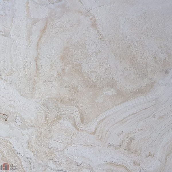 Abbasabad Surat Travertine Stone