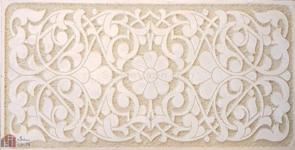 کتیبه سنگی گلدیس - کتیبه با طرح و گل و شاخ و برگ