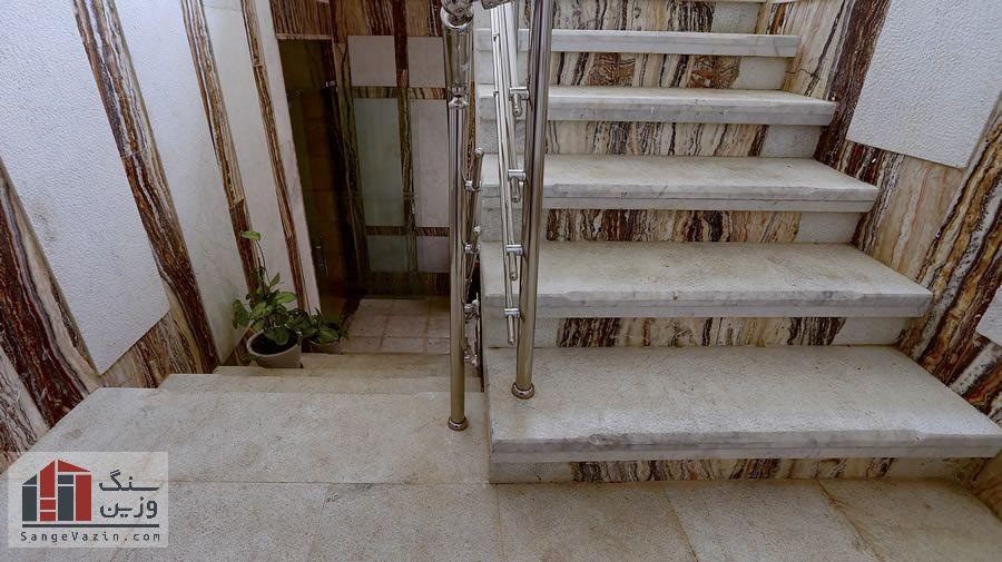 سنگ مرمریت در پله و کف