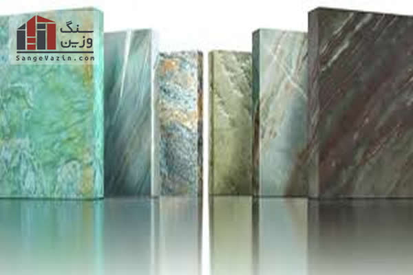 سنگ کوارتزیت و کاربرد انواع سنگ در ساختمان