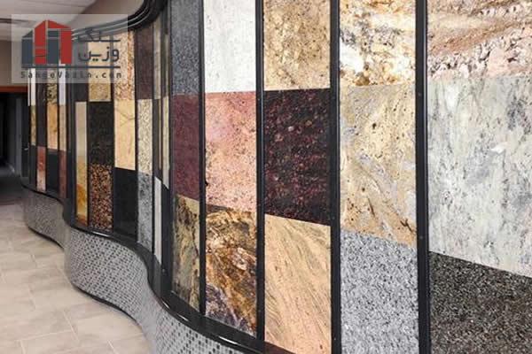 کاربرد انواع سنگ ساختمانی
