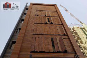 نمای ساختمان با مصالح ترکیبی