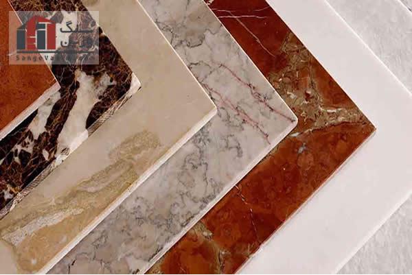کاربرد انواع سنگ در ساختمان