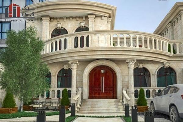 Best facades stone