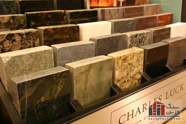 تفاوت سنگ طبیعی و مصنوعی