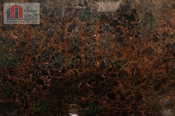 سنگ مرمریت هرسین در بدنه ساختمان