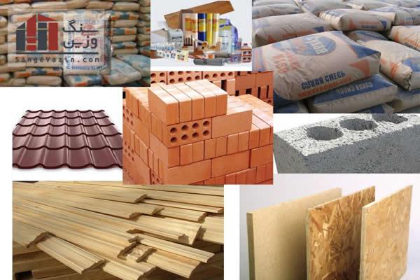 محبوب ترین مصالح ساختمانی