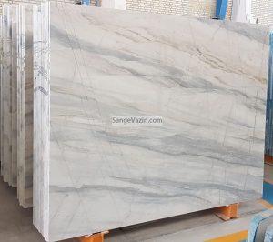 Crystal Marble Slab 7