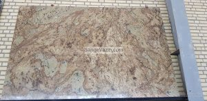 Foreign Textured Marble Slab