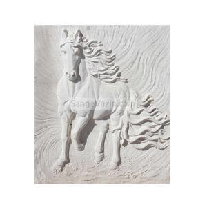 اسب سنگی - تابلو سنگ