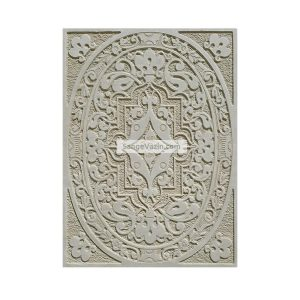 کتیبه سنگی یگانه - تابلو سنگی گل و بوته