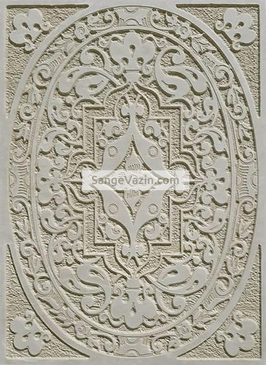 کتیبه سنگی یگانه - تابلو سنگی گل و بوته - نمای نزدیک