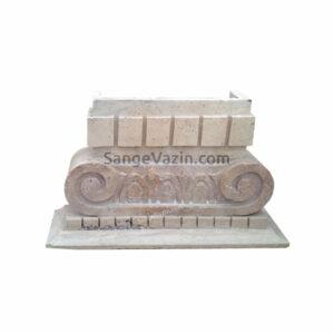 طرح کد ۱۱۴ کله قوچی ابزار سنگی سر ستون