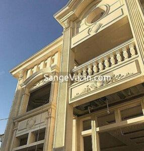 نمای رومی - کلاسیک - سنگ تراورتن