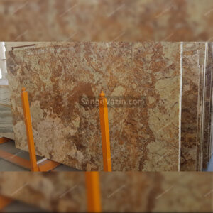 brown cream onyx slab