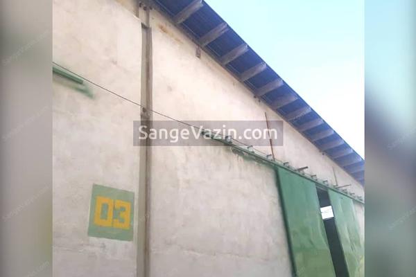 سنگ ساختمانی وزین در کرج