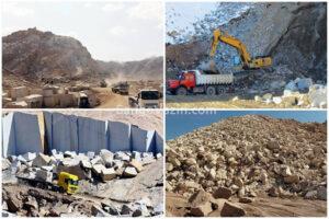 بازیافت و مدیریت ضایعات معادن سنگ