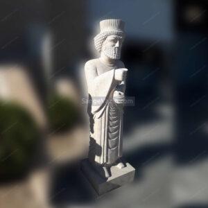 مجسمه سنگی سرباز هخامنشی