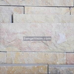 سنگ بادبر برای نمای ساختمان