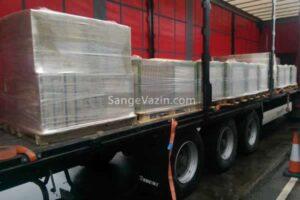 ارسال محموله صادراتی سنگ مرمریت
