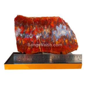 سنگ عقیق با رگه های قرمز و نارنجی