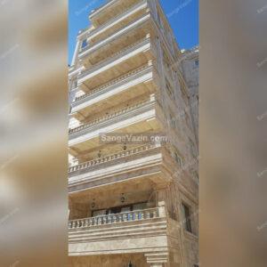 نمای ساختمان با سنگ تراورتن کرم موجدار