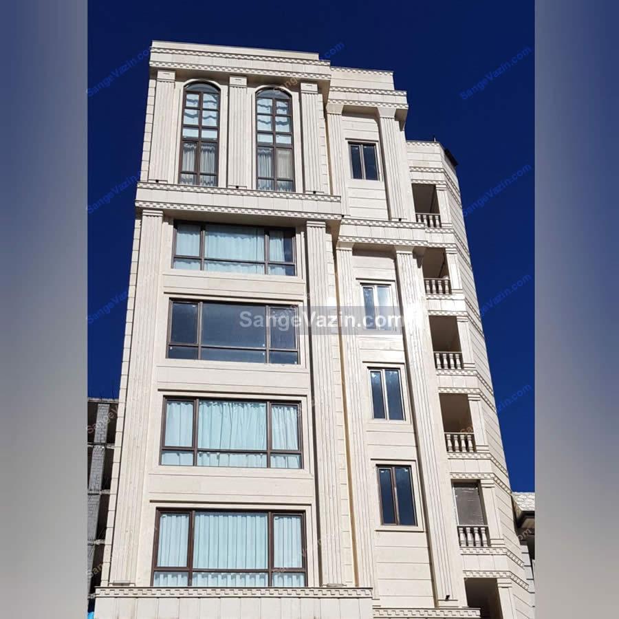 تراورتن سفید در نمای ساختمان