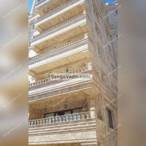 نمای کلاسیک ساختمان با سنگ تراورتن