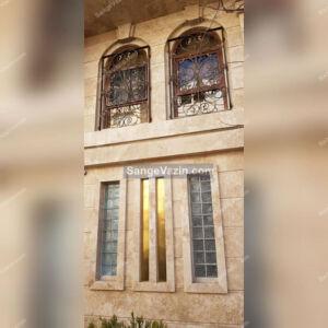 سنگ تراورتن و نمای ساختمان