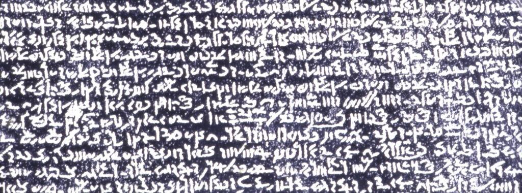 جزییات بخش دموتیک سنگ روزتا