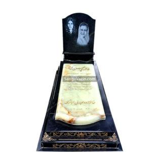 سنگ قبر مرمر و گرانیت
