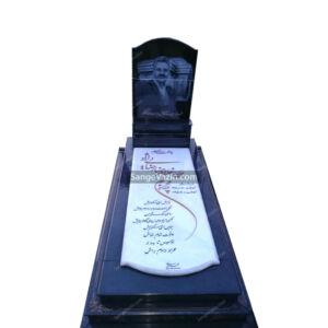 سنگ قبر سفید و مشکی